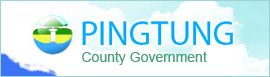 Pingtung County Government